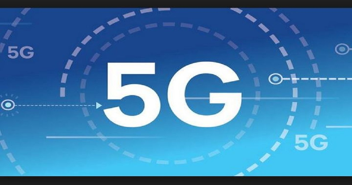 Why 5G Will Make All Current PCs, Smartphones Obsolete